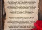 в печать.cdr